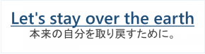 Let's stay over the earth